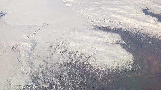 Flyg över Island