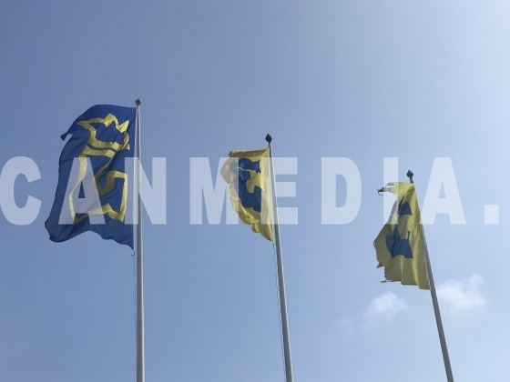 Jägersroflagga