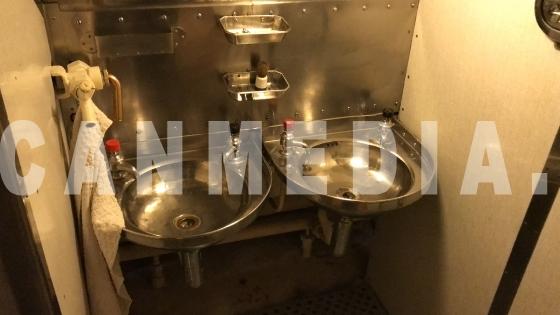 Sink HMS Alliance P417